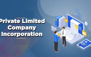 private limited company registration in coimbatore