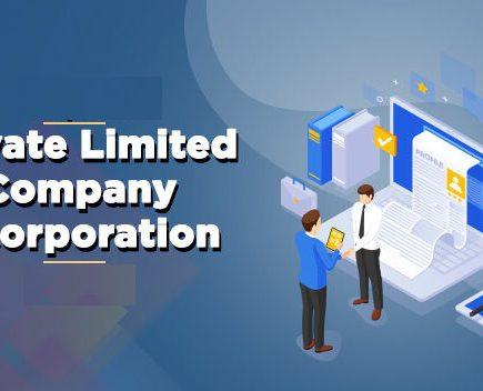 private limited company registration in coimbatore