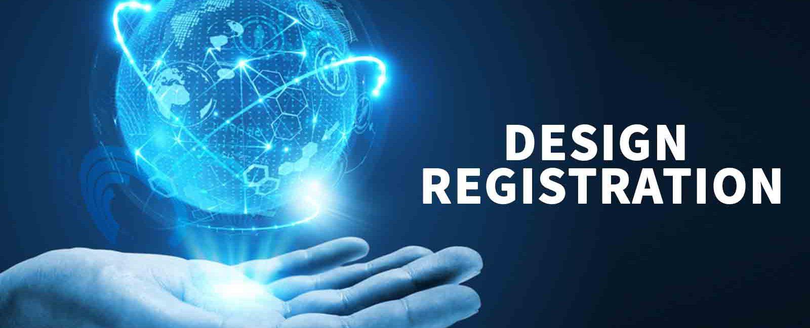 design registration